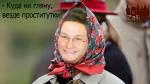 Марченко и проститутки