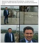 Все, что нужно знать о строительстве запорожских мостов