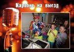 Мадагаскария (организация детских праздников)