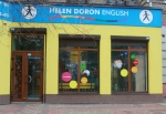 """""""Helen Doron"""" - """"Хелен Дорон"""" (английский для детей) в Запорожье"""