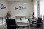 Друг (ветеренарная клиника) в Запорожье