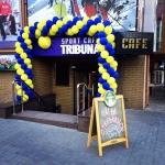 """TRIBUNA"" (Sportcafe) - ""Трибуна"" (спорткафе)"