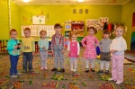"""Вундеркинд"" (детский центр раннего развития)"