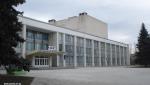 Дворец культуры Запорожтрансформатор (ЗТР)