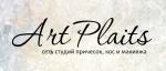 """""""Art Plaits"""" - """"Арт Плейтс"""" (сеть студий причесок, кос и макияжа)"""