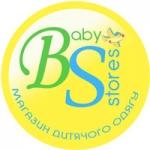 """""""BabyStores"""" (магазин одежды для детей)"""