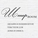 """""""SHTORroom"""" - """"ШТОРрум"""", ЧП (шторы, гардины, карнизы, текстиль для дома)"""