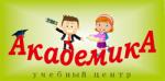 Академика (учебный центр)