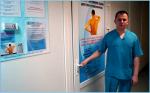 Доктор Евдокимов (центр лечения боли)