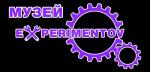 Музей экспериментов в Запорожье