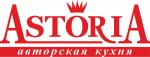 """Астория"" (Ресторан Авторской кухни)"