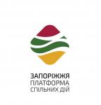 """HUB """"Платформа спільних дій"""" (коворкинг, HUB) в Запорожье"""