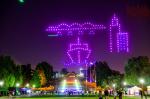 Световое шоу дронов в Запорожье