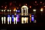 """Мост """" к теще и свекрови"""" в Запорожье"""