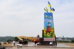 Постамент памятника Ленину в Запорожье принарядили