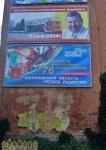 Реклама Сабашука и Партии регионов в Запорожье
