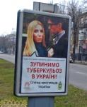 Победитель конкурса Прикольное Запорожье. Декабрь 2012