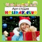 Дед Мороз и Снегурочка в Запорожье