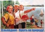 Победитель конкурса Прикольное Запорожье. Апрель 2013