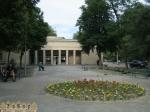 парк Горького Запорожье